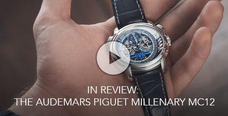 Video Audemar